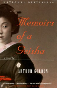 Memoirs of a Geisha - Large